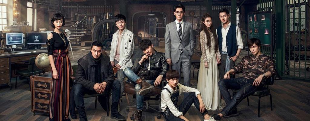 Guardian Chinese Drama Banner