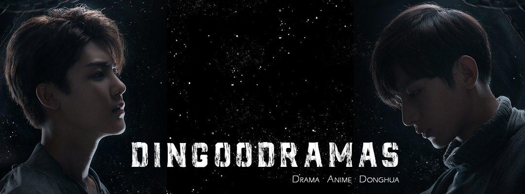 DingooDramas